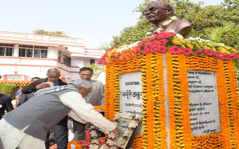 जयंती पर महान नेता कर्पूरी ठाकुर को शत-शत नमन, सादगी और ईमानदारी भरा रहा पूरा जीवन