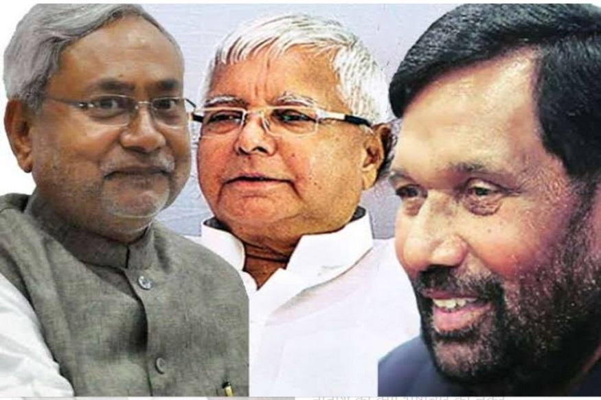 अभी-अभी : पासवान बोले-राष्ट्रपति शासन लागू हो या कुछ और हम नहीं जानते, टलना चाहिए बिहार चुनाव