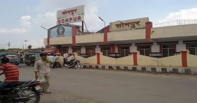 कोरोना से सोनपुर स्टेशन मास्टर की मौत, जीवन का जंग हार गए 11 लोग