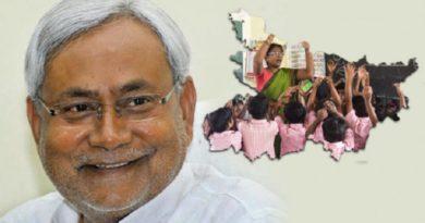 STET पास सभी युवक बनेंगे सरकारी मास्टर, बिहार सरकार ने लिया फैसला, बेरोजगारों के लिए खुशखबरी