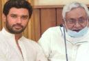 मोदी के हनुमान पर भाजपा नहीं होगी मेहरबान? LJP को राज्यसभा की सीट देने के मूड में नहीं है BJP, वजह है JDU