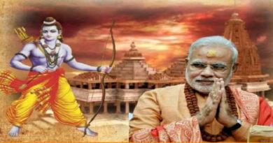 राम मंदिर की अनुमानित लागत 1500 कराेड़ रुपए, चंदा मिला 2,100 करोड़