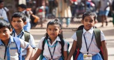 बिहार में PVT स्कूल वालों की नहीं चलेगी मनमानी, मनमाना फीस को लेकर एक्शन में नीतीश सरकार