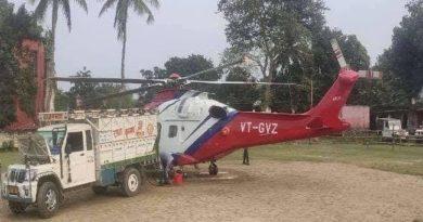 नीतीश कुमार के हेलीकॉप्टर का तेल हुआ खत्म, प्रशासन में मची अफरा तफरी
