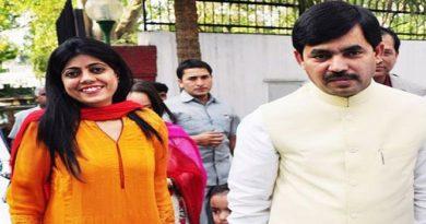 अभी-अभी : बीजेपी ने बिहार में MLC उपचुनाव के लिए शाहनवाज हुसैन को बनाया उम्मीदवार