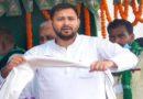 किसान आंदोलन के कारण तेजस्वी पर FIR, राजद के कई MLA समेत 18 पर केस