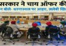 किसानों का आंदोलन होगा अब और तेज, पंजाब-हरियाणा से और अन्नदाता आज करेंगे दिल्ली कूच