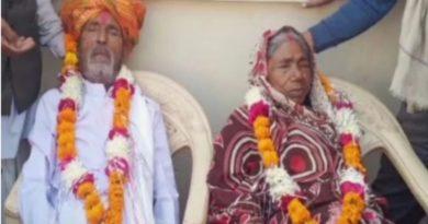 मरते दम तक नहीं छोड़ा एक दूसरे का हाथ, दूल्हा-दुल्हन बनाकर एक चिता पर किया अंतिम संस्कार
