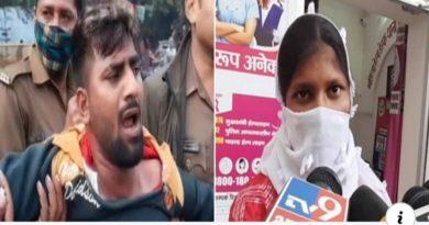 हिंदू लड़की को लेकर कोर्ट मैरिज करने पहुंचा मुस्लिम युवक, भेद खुलने पर हुई पिटाई