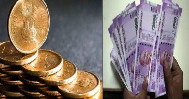 10 लाख रुपए कमाने का मौका! वैष्णों माता का 5-10 रुपए वाला सिक्का बनाएगा मालामाल…