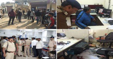 हाजीपुर में Axis बैंक से 48 लाख की लूट, अपराधियों ने बैंककर्मियों को बंधक बना दिया वारदात को अंजाम