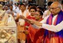 राष्ट्रपति कोविंद ने राम मंदिर निर्माण के लिए दिया 5 लाख रुपए का पहला चंदा, जानें किसका कितना योगदान
