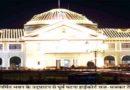पटना हाईकोर्ट के लिए आज है ऐतिहासिक दिन, नवनिर्मित शताब्दी भवन का उद्घाटन होगा