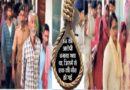 पहली बार, शराब केस में 9 को सजा-ए-मौत. चार महिलाओं को उम्रकैद की सजा