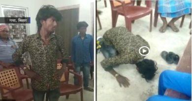 बिहार के गया में युवक को पेशाब पिलाई-थूक चटवाया, कहा—मुखिया चुनाव में विरोध किया तो देख लेना