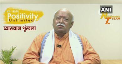 कोरोना से जो मर गए, वे मुक्त हो गए…RSS प्रमुख मोहन भागवत का विवादित बयान