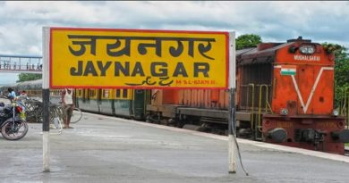 समस्तीपुर से जयनगर और दरभंगा-मधुबनी से पटना के बीच चलेगी पैसेंजर ट्रेन, टाइम टेबल हुआ जारी