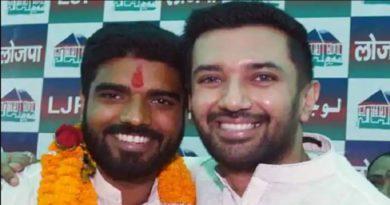 रे'प केस में समस्तीपुर के लोजपा सांसद प्रिंस राज को जमानत, कोर्ट ने कह दी बड़ी बात